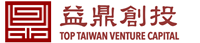 TOP TAIWAN 益鼎創投